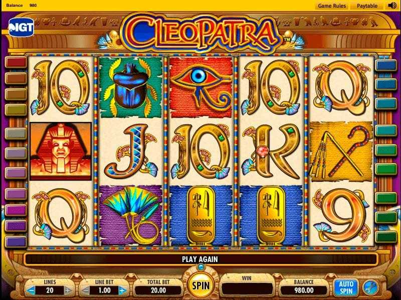 illustration of a gaming machine cleopatra 2
